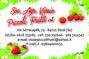 soc.agr. Vivaio Piccoli Frutti s.r.l.
