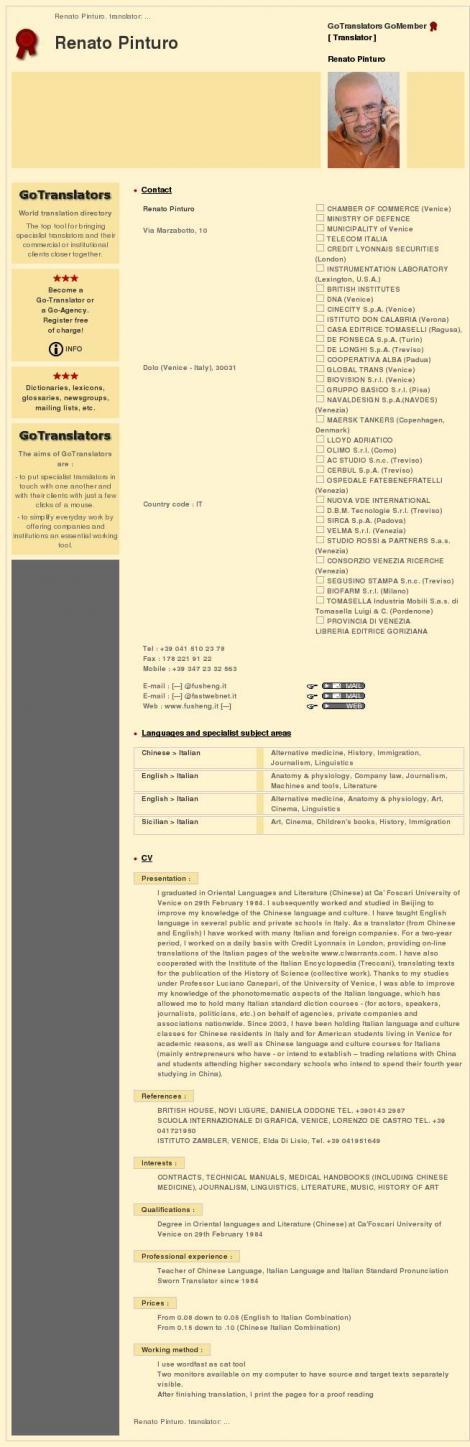 Mobilifici Italiani Elenco Fabbriche Mobili In Italia.Tomasella Industria Mobili Di Tomasella Luigi